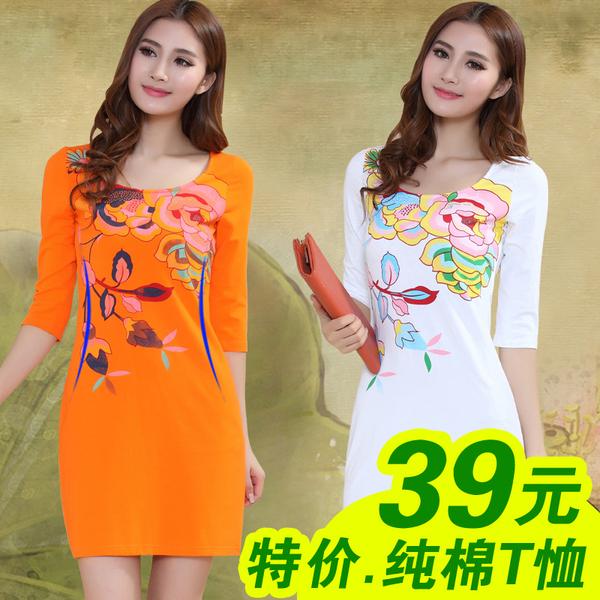 新款显瘦纯棉打底衫女中袖复古印花长款连衣裙
