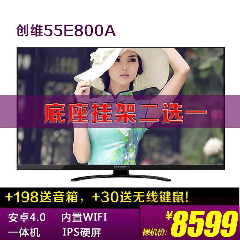 3D-телевизор Skyworth 55E800A 55 LED 3D 4.0 55 дюймов Широкоэкранный 16 CLN № 9 1920 × 1080 IPS (жесткий экран)