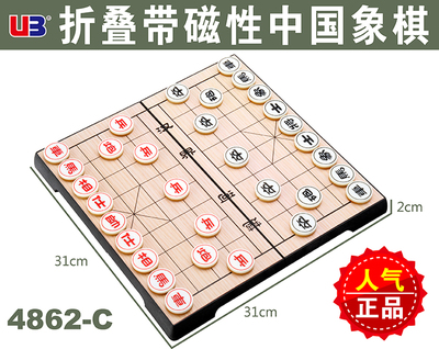 AIA UB Foldable Magnetic Chinese Chess learning courses dedicated portable children's educational early teaching