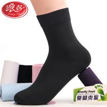 黑色袜子女短袜秋冬款浪莎女袜纯棉韩版中筒袜冬季厚防臭女士棉袜