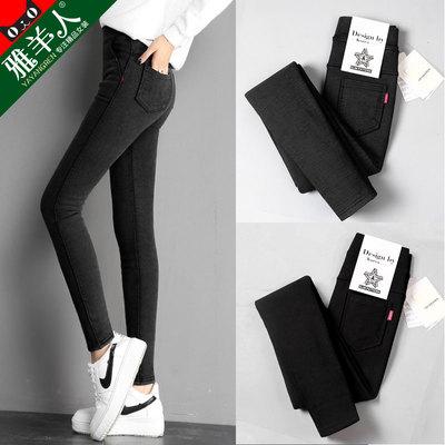 打底裤女士薄款春2018新款九分高腰显瘦黑色韩版小脚铅笔夏季外穿