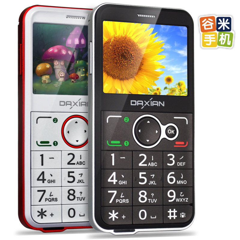 Authentic Daxian/GST3000 handwriting mobile phones for the elderly Chinese characters display the elderly the elderly mobile phones