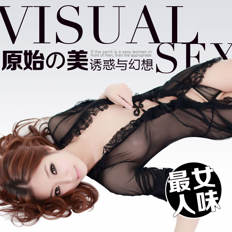 Bag mail! Sexy lingerie transparent Luru temptation uniform skirt sleepwear open file size female sexy lace