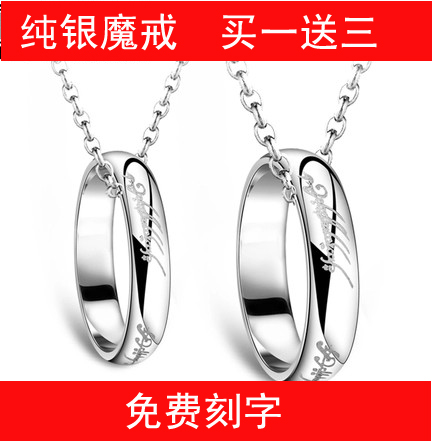 可刻字纯银结婚季超闪亮男女士情侣款对戒指简约潮人指环王经文至尊魔戒