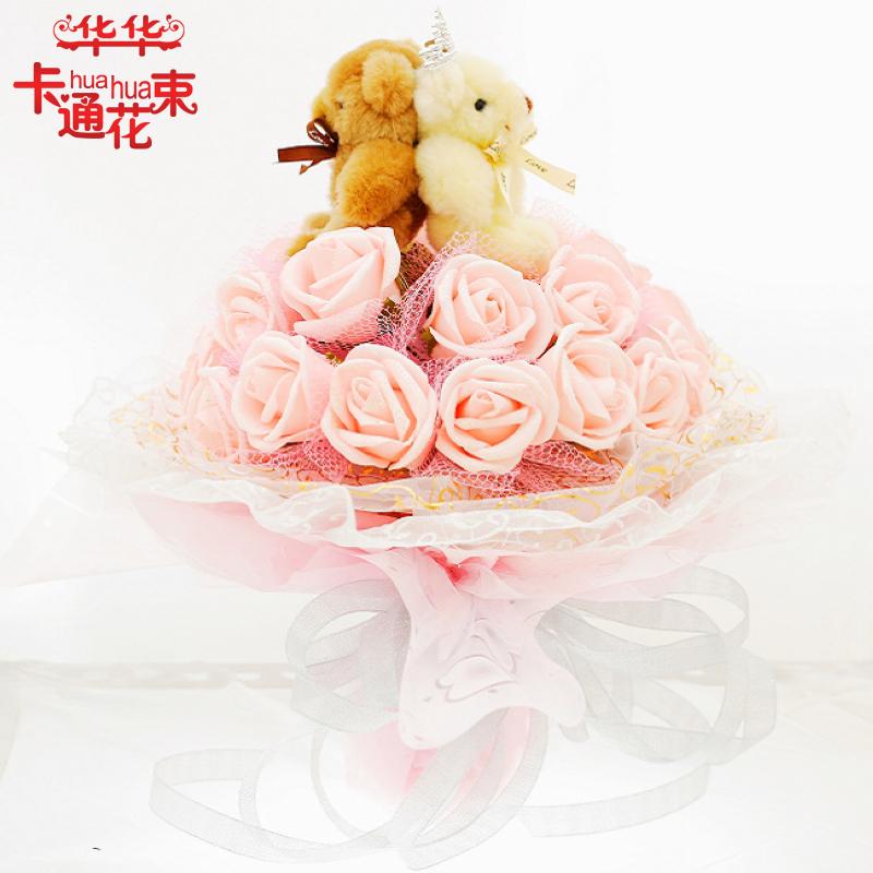 21朵仿真玫瑰泰迪熊玩偶卡通花束 新娘手捧花 粉玫瑰娃娃生日花束