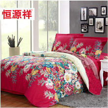 恒源祥家纺 床上用品 特价磨毛四件套 冬季加厚纯棉 正品包邮图片