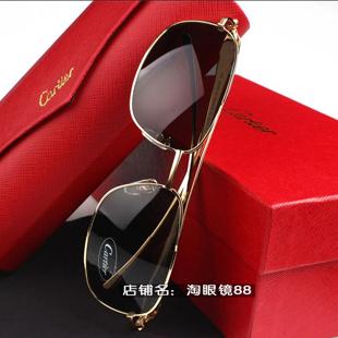 Солнцезащитные очки 781