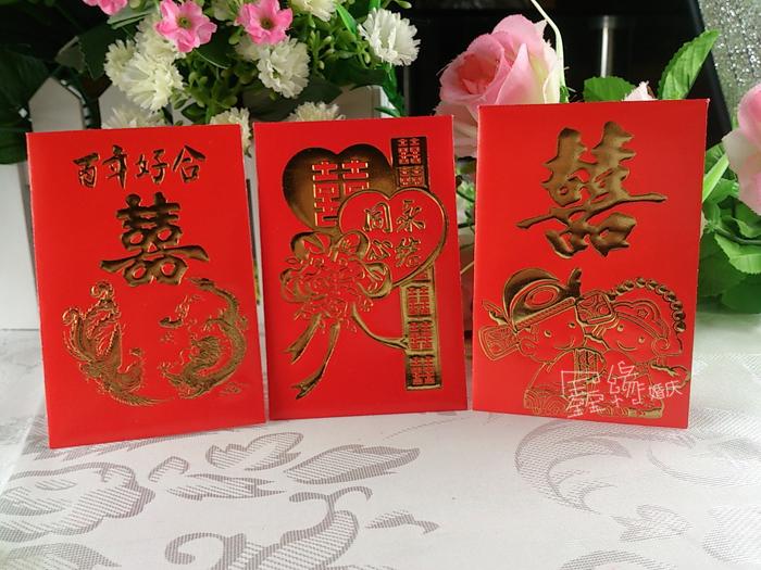 结婚用品 结婚红包 结婚利是封 龙凤喜公仔心形利是封