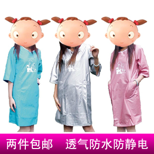 Genuine licensed pet beautician God-sleeve work clothes aprons beauty gown waterproof anti-static anti-fur