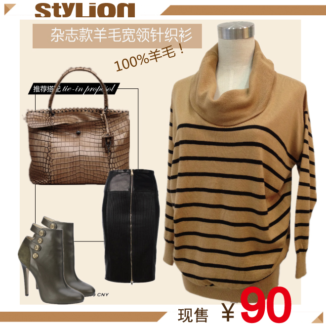 Трикотаж Stylion 1311tm/90 11 Vivi