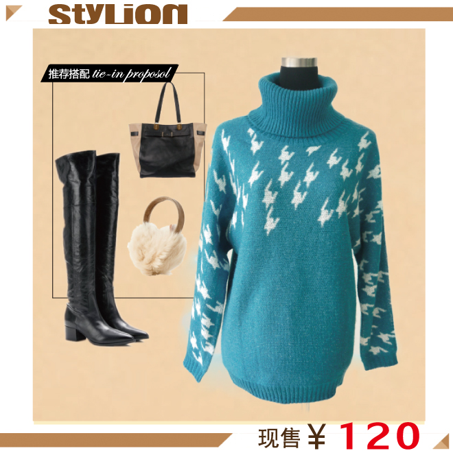 Трикотаж Stylion 1311tm/120 11