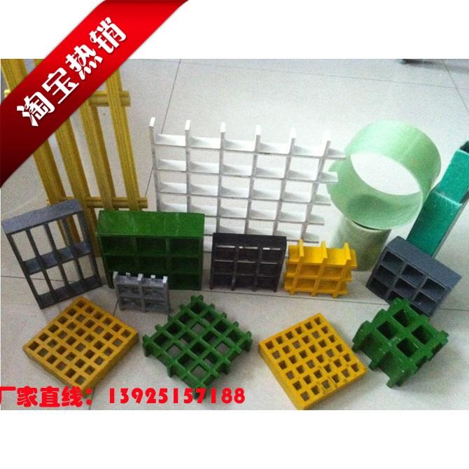 Строительный материал FRP стекловолокна решетка решетки решетку крышкой FRP сетке FRP 25 мм (синий)