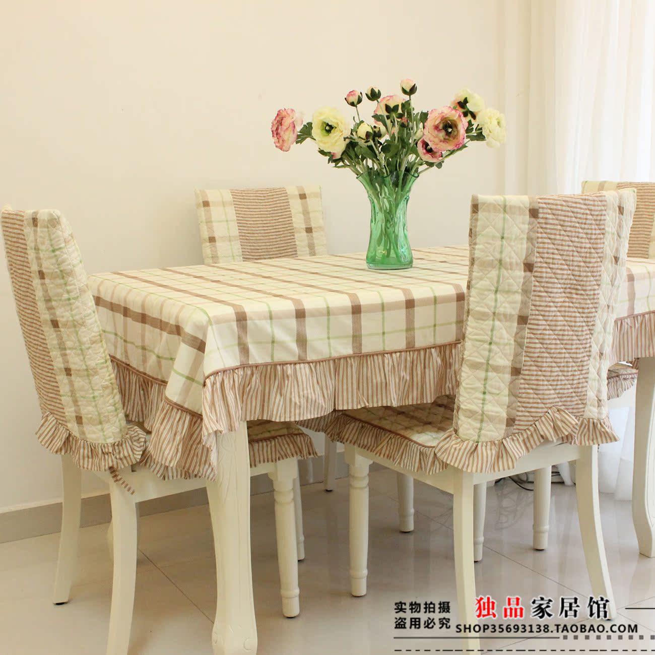 赛丽尔 简约格调全棉桌布台布 椅子垫椅套布艺 茶几布桌布桌旗