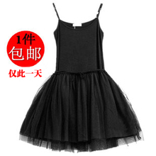 2013 summer new large size Korean version modal base gauze tutu dress lace Pleated Camisole