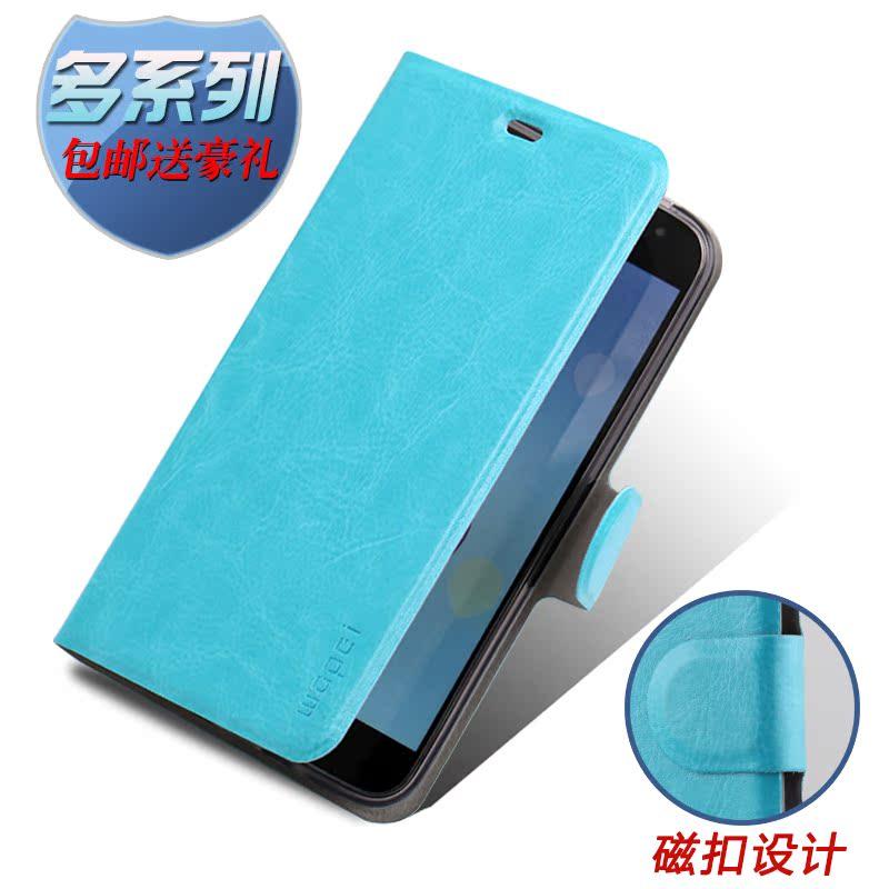 魅族mx3手机保护皮套mx3保护套MX3手机套魅