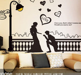 home Creative wall stickers living room bedroom sofa wallpaper cartoon dog eating bone heart is a gift wall sticker
