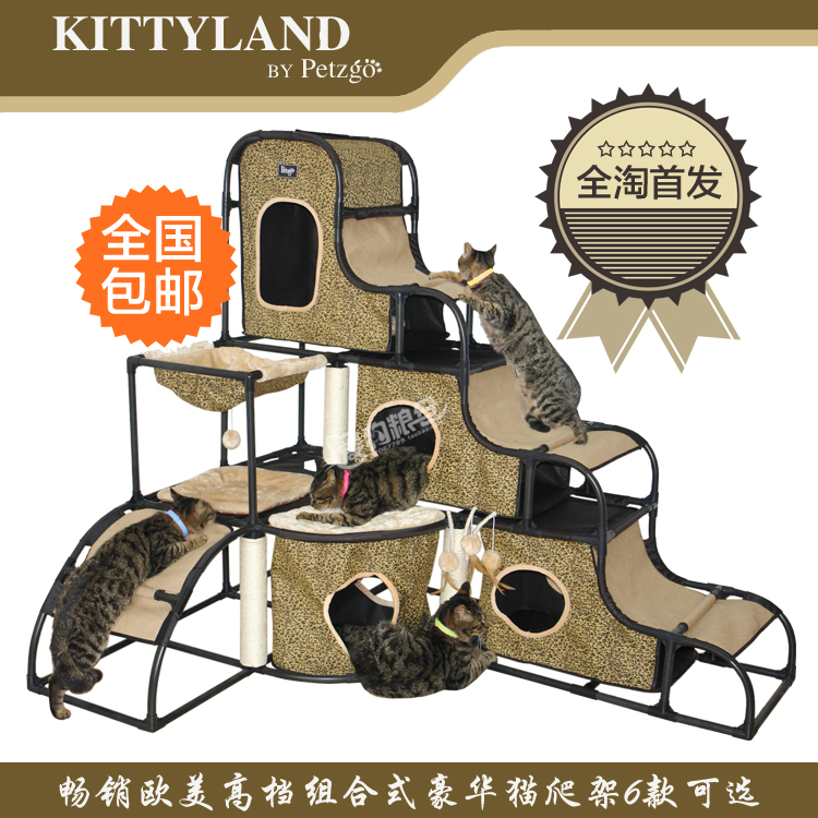 national free shipping us petzgo cat climbing frame cat frame cat litter cat toy cat climbing loading zoom