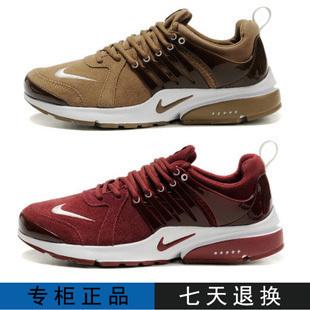 Кроссовки Nike 347635 2013 Женщина Осень 2012 Замша