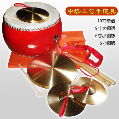 7.1 fold (shipping) Happiness beans San Juban props combination of large field, the company will be performing annual gong cymbal drum kit