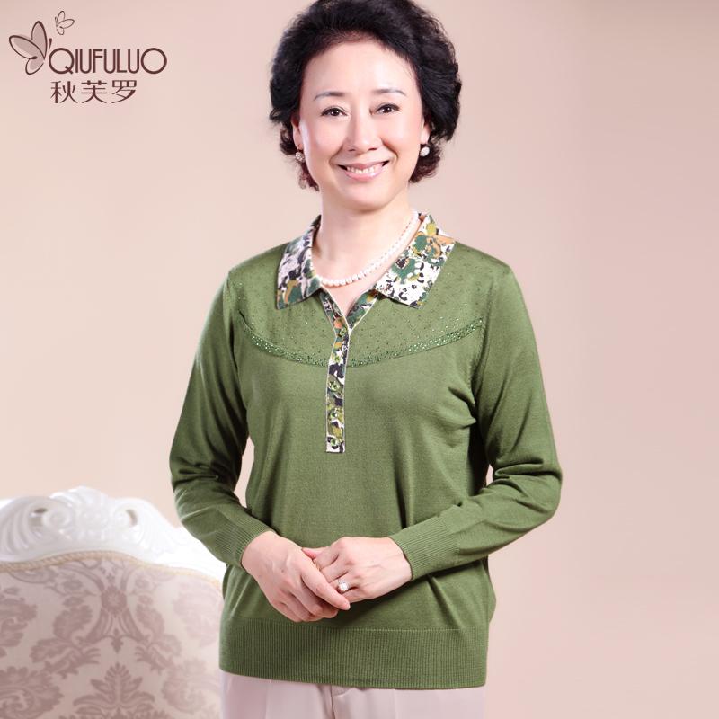 秋芙罗 2013秋装新款中老年女装长袖针织衫 妈妈装中年女装秋装