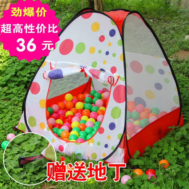 Children's educational toys baby portable magic tent marine ball Bobble the ball 1-2 Super game House-3
