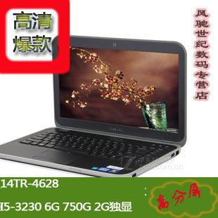 ноутбук Dell Ins14t-3628 14TR-4628 14R-4628 I5-3210 2G Dell