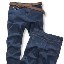Please amend the title, the independent brand The new men's jeans trousers straight canister Men's trousers Han edition