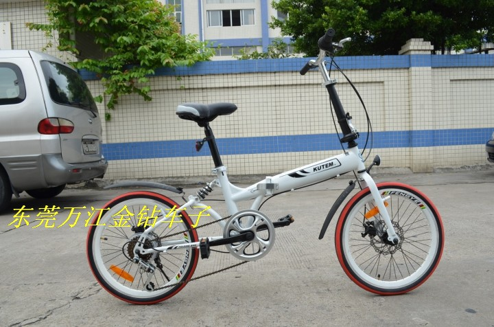 складной велосипед GoGo cool beauty  20