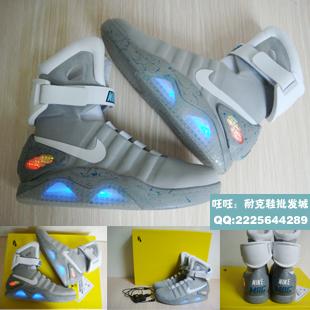 баскетбольные кроссовки Nike 51148 MAG Fox LED 417744-001 Зима 2012 Мужские