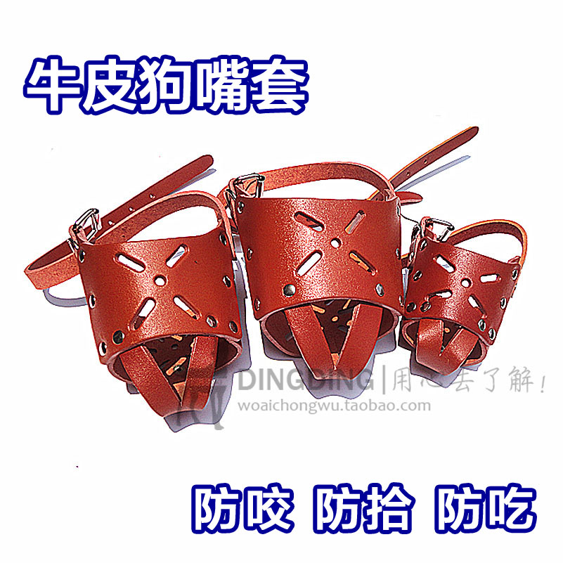 Leather dog muzzle adjustable dog mouth bamboo cage eat bite-proof masks-bite-proof breathable leather