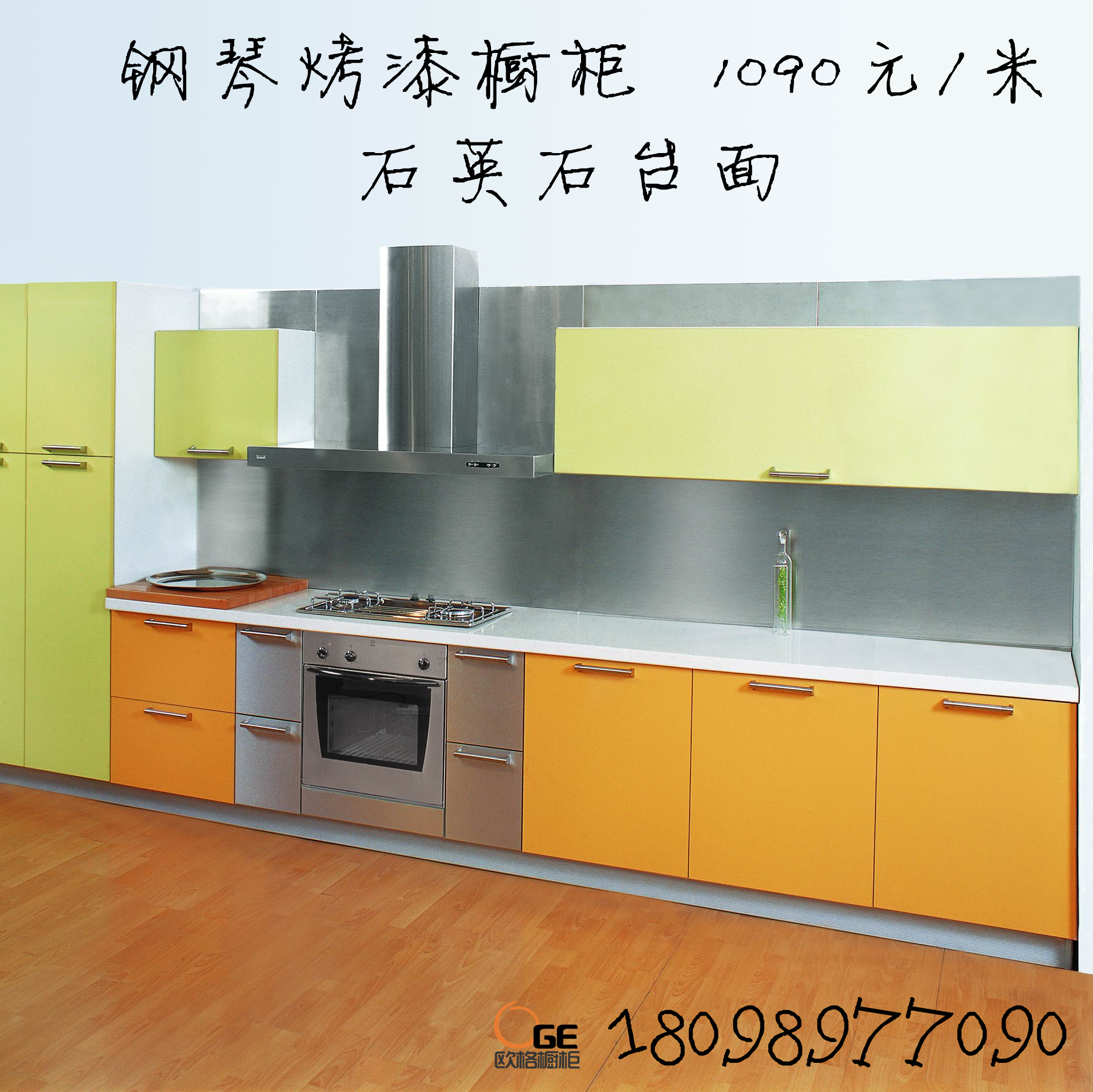 不鏽鋼廚櫃 不鏽鋼櫃體 不鏽鋼檯面 不鏽鋼櫥櫃 304不鏽鋼