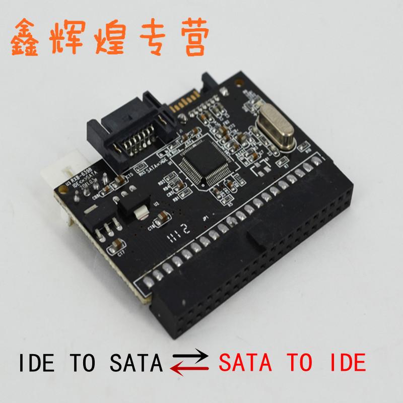 Компьютерная периферия Передачи передачи IDE SATA адаптер SATA IDE двунаправленной конвертации между пластиной и рот go конвертер жесткий диск последовательный порт карты