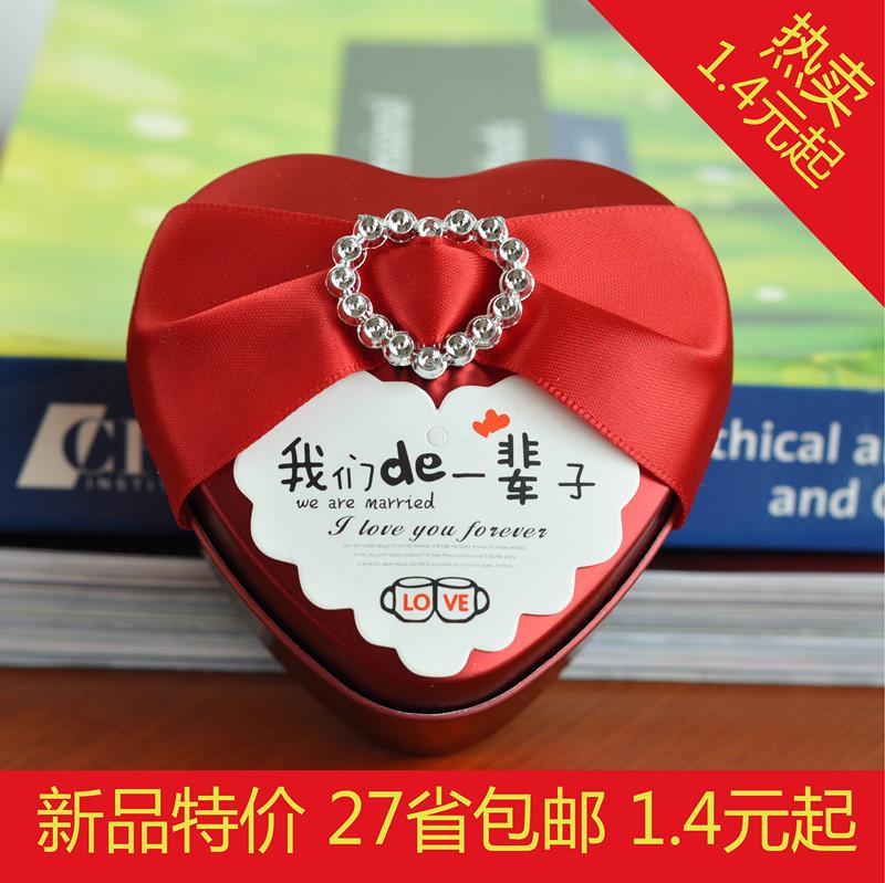 27省包邮马口铁心形喜糖盒子结婚满月喜糖盒储物盒个性婚庆产品