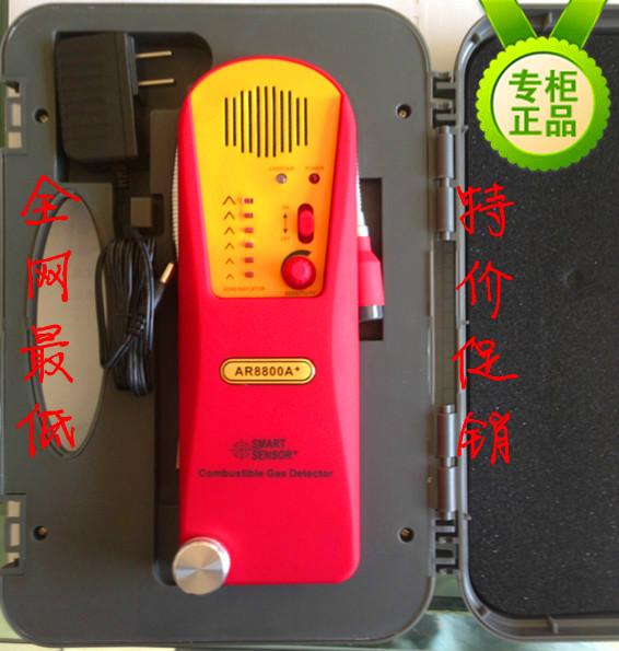 Газовый детектор Xima  AR8800A+