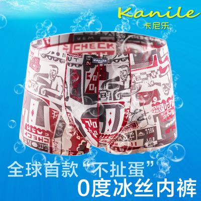 Трусы Kanile 831 Для молодых мужчин Ледяной хлопок Боксеры Модифицированное вискозное волокно Однотонный цвет Цветочный принт Простота и естественность