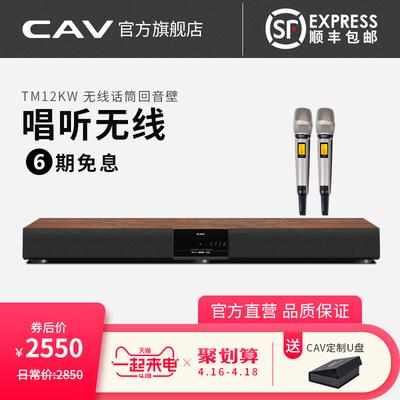 cav786a功放机怎么样价格