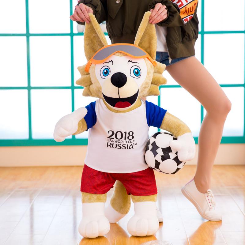 2018俄罗斯世界杯吉祥物小狼扎比瓦卡玩偶纪念毛绒公仔玩具正品90