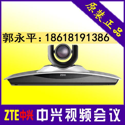 Видеотерминал ZTE  ZXV10 T700 2M T700 2M