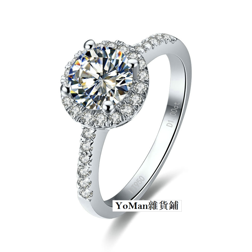 Кольцо Друзья приобретении подлинной Сона-основной-цвет кольцо с бриллиантом 1 карат красивая бриллиант