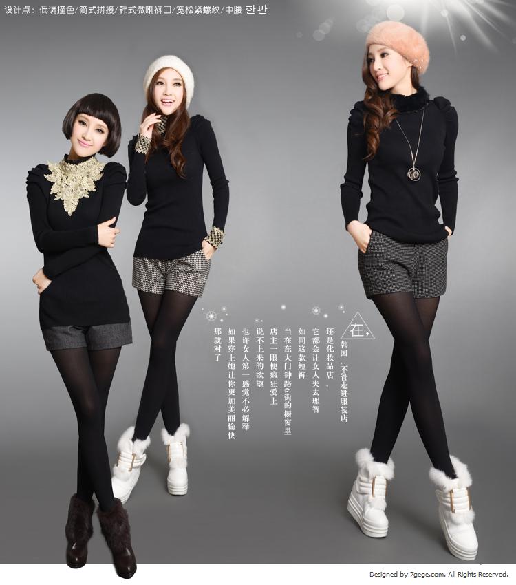 Женские брюки 8823 2013