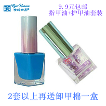 [M] discount network exclusive optional candy-colored nail polish 24 colors randomly send fruit flavor armor oil