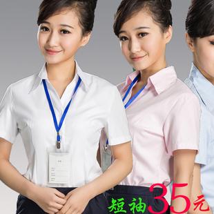 夏 衬衣女款条纹短袖衬衫商务衬衫 工作服衬衫职业衫不透修身面试