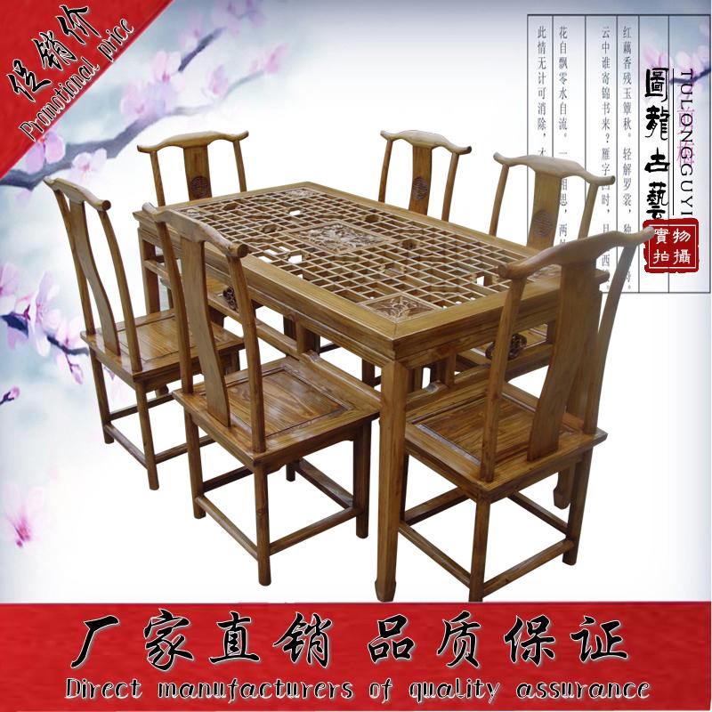 стол со стульями Сиэтл Дракон древний 藝 антикварная мебель из цельного дерева в династий мин и Цин династий сливы, орхидей, бамбуковые и хризантемы столовый набор из семи производителей скидок