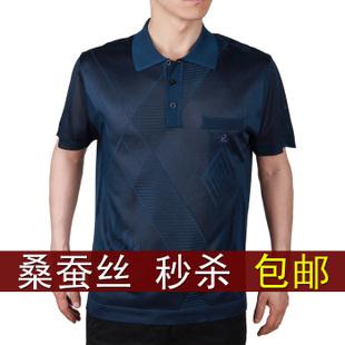 Футболка мужская Montagu MTJ 2013 Короткие рукава (длина рукава <35см) C вышивкой 2013