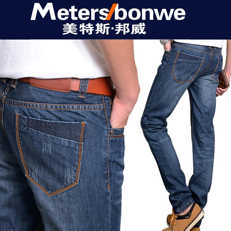 Джинсы мужские Jeans 616 2014