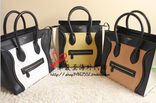 celine stingray box bag  e celine