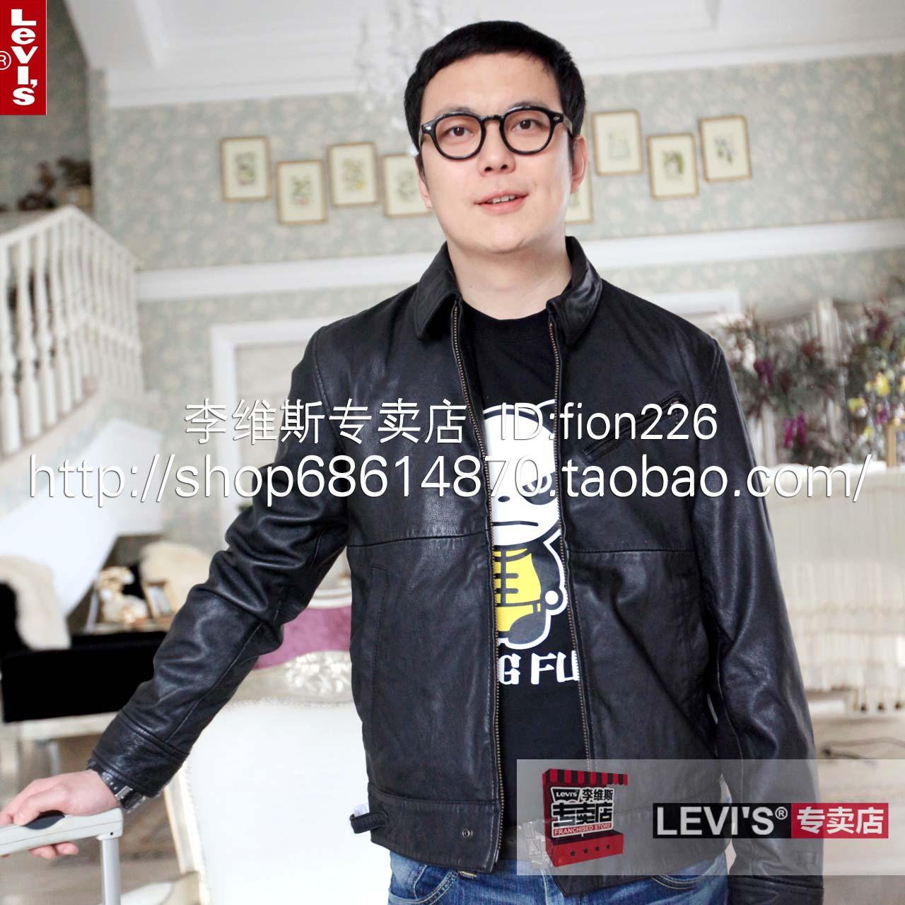 levis李维斯专柜正品男款羊皮革服皮衣皮夹克70684-0001