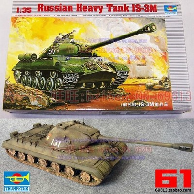 Free shipping / trumpeter assembled tank model 1/35 3M former Soviet Union Stalin-type heavy tank IS-3M 00316