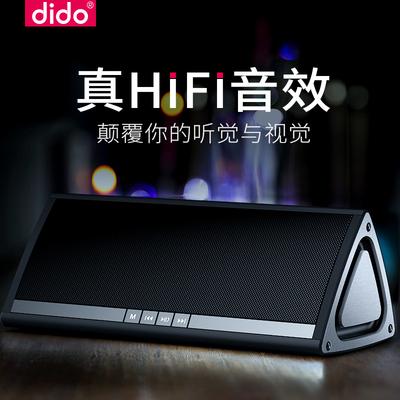 didox9蓝牙音箱官网,dido-x9蓝牙音箱测评