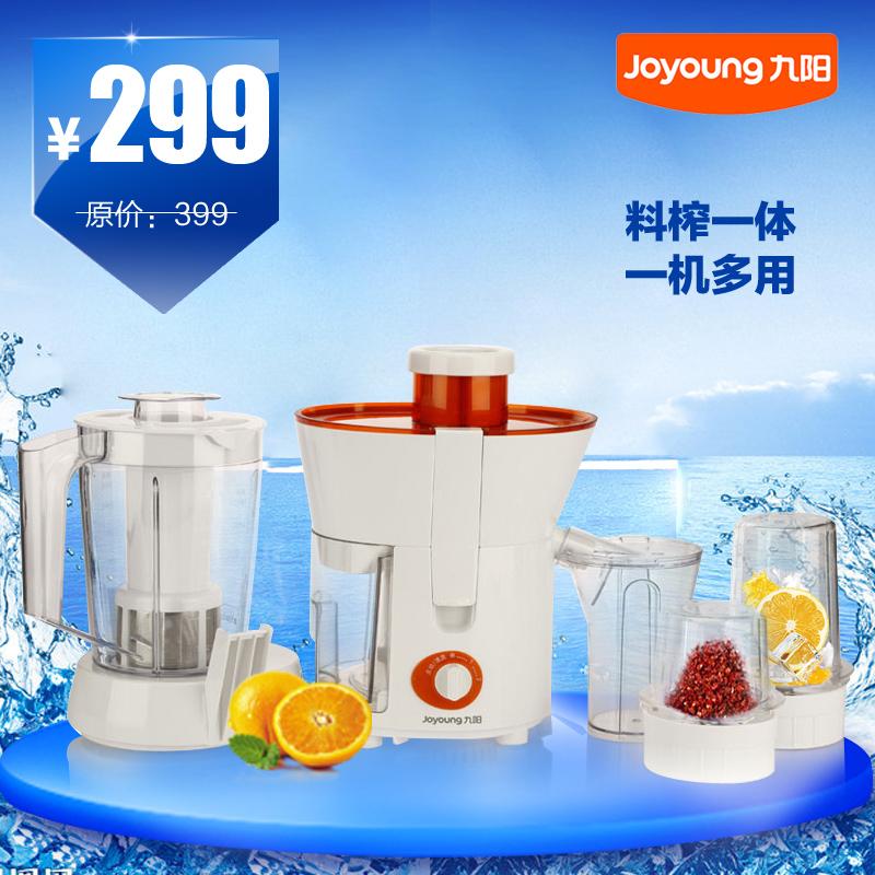 Соковыжималка Joyoung  JYZ-C501